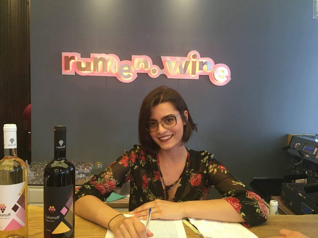 wine, Sofia, Bulgaria
